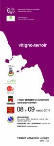 vitigno & terroir 2014