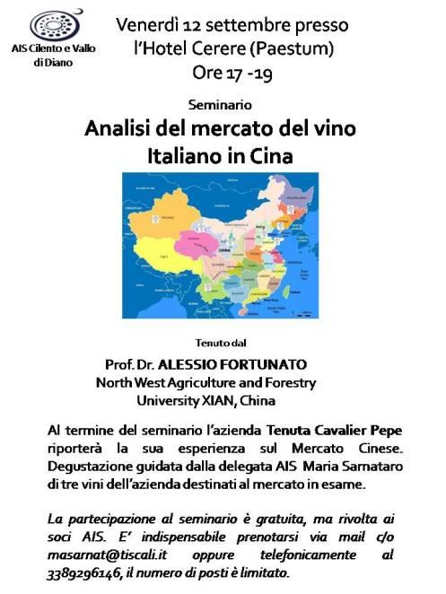 seminario il mercato del vino italiano in Cina