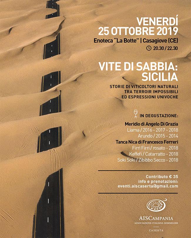 VITE-DI-SABBIA-2019