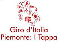 IMG200_GiroItalia