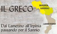 IMG_200_Greco